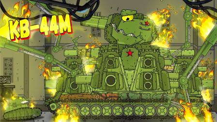 坦克世界动画:维修中的kv44M