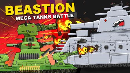 坦克世界动画:巨型坦克之战