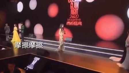 明星小碎步集锦:欧阳娜娜穿着高跟鞋走小碎步,像小企鹅太可爱了