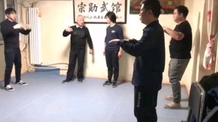 意拳姚承光老师教授前后走步练习(邯郸意拳赵志勇)