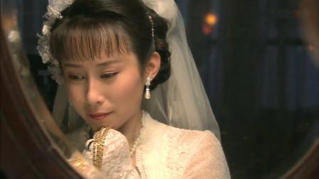 妻子奉献自己嫁给内奸,谁俩丈夫送来同心链,妻子瞬间哭成泪人!