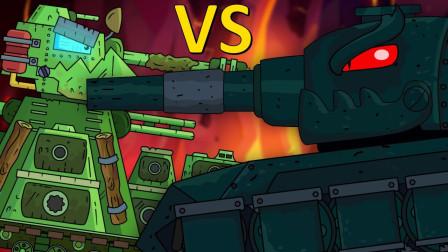 坦克世界动画:五重 vs gerand的kv45