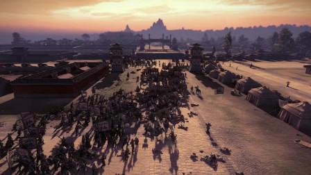 全面战争三国:攻入城内后却陷泥潭,面对源源不断涌来的敌军,最终功亏一篑