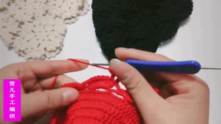 欢迎观看雪儿手工编织系列视频,包头束发帽的编织(大鱼号)