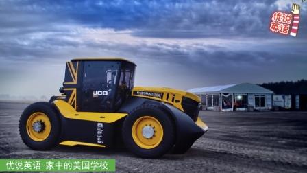快来围观一下,这台世界上跑的最快的工程车,比很多汽车跑得快