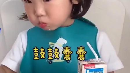 童年趣事:大口吃肉才过瘾啊