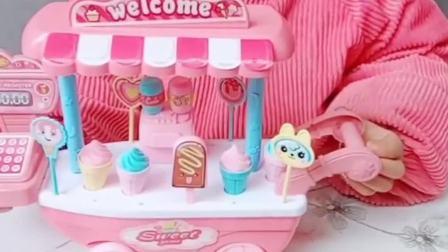 多彩的童年:买冰激凌啦,各种口味的甜筒冰激凌