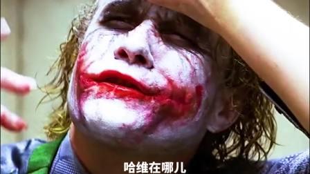 蝙蝠侠有钞能力,而小丑没有任何能力,为何还这么强?