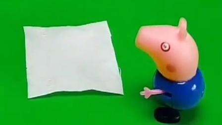 乔治有张纸,大头儿子拿东西来换,最后乔治还是想要纸