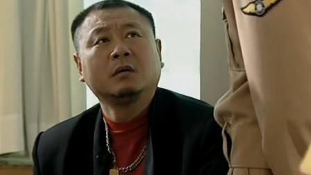 范德彪喝多了,非让老板喊他舅,醒来之后吓坏了