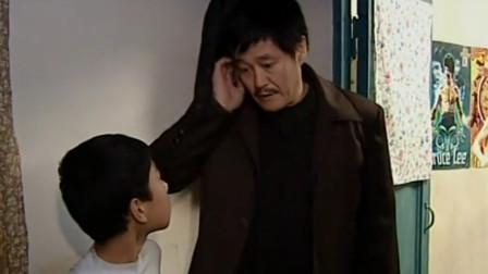 范德彪喝多了乱晃,马大帅带着孩子们,把他家占了