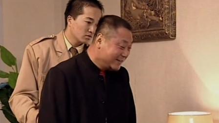 范德彪喝多就飘了,维多利亚有他一半,还让吴总喊他老舅