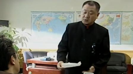 范德彪去辞职,不料老板丝毫没有挽留,德彪的面子不管用了