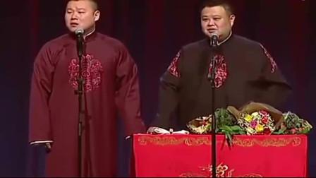 岳云鹏台上唱女儿情,歌声委婉动听,观众听得津津有味