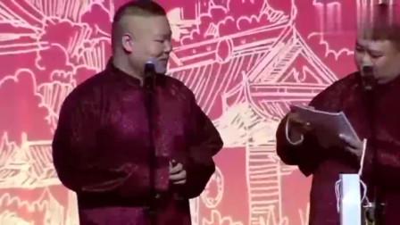 岳云鹏台上唱小曲《游西湖》,台下观众掌声不断