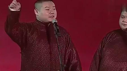 岳云鹏台上模仿商贩吆喝,模仿的太像了,台下观众笑声连连