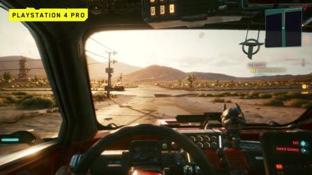 看看《赛博朋克2077》——PlayStation 实机演示画面