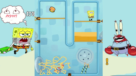 小游戏《救救海绵宝宝》蟹老板和派大星是一伙的 要阻止海绵宝宝
