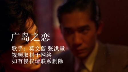 经典歌曲《广岛之恋》,心里常有花季的人,什么时候都是很好看的