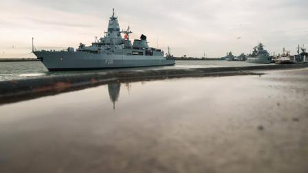 德国驻华大使:德国军舰将来印太巡航,因为这有利于地区稳定