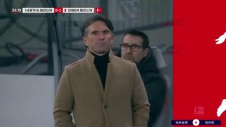 第34分钟柏林赫塔球员达里达射门 - 打偏