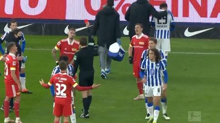 第23分钟柏林联球员安德里希红牌