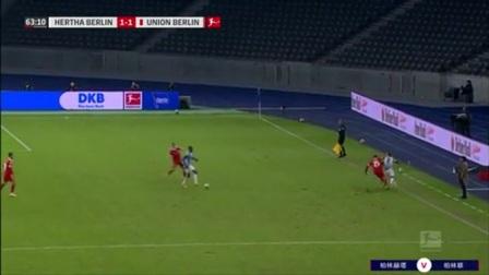 第63分钟柏林联球员兰茨黄牌