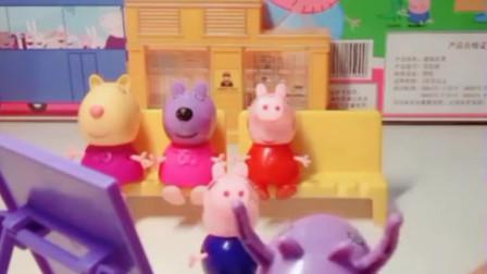 小猪佩奇和乔治去上课,学习了很多英文单词,乔治学会了