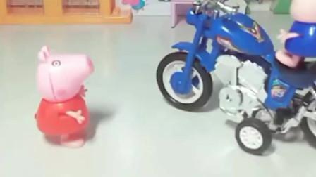小猪乔治有辆马车,小猪佩奇也很喜欢,坐车一起出去玩吧
