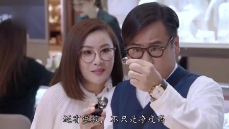 木棘证人:韦家雄挑戒指追求完美,张文慈:但是人家心急结婚!