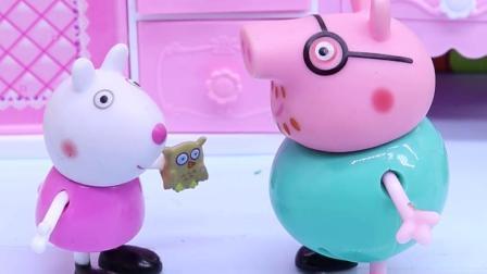 玩具早教宝宝益智:灰太狼假扮猪爸爸接佩奇放学