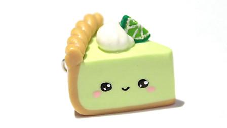 DIY手作,指尖上的黏土玩偶,可爱的抹茶蛋糕装饰吊坠