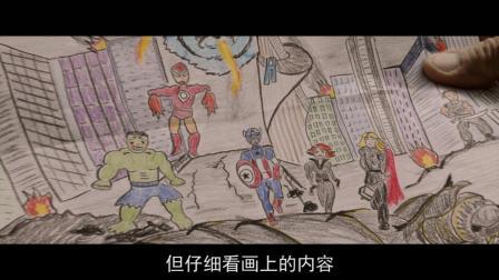 漫威细节:钢铁侠在太空挨饿,复联3就有伏笔,只怪雷神太贪吃