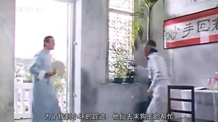 小伙被美女抓住,关进铺满鸡蛋的房间,踩碎一颗减3年寿命!