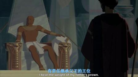 埃及王子:摩西王子让弟弟看,问弟弟看见了什么,弟却不以为然