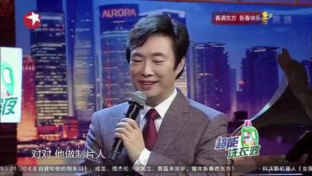 金星秀:珍贵影像资料,费玉清与张学友共唱偏偏喜欢你