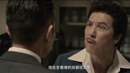 追龙:华总探长做了英女皇的'干儿子',跛豪彻底怒了