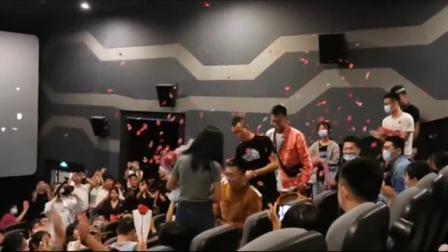 电影院包场求婚,别人的男朋友,从来没让我失望过!