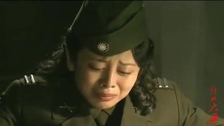 解放大西南:胡宗南跑路了,留下哭哭啼啼的女秘书和