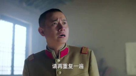 少帅:战况紧急,六子火冒三丈亲自带兵,上阵杀敌
