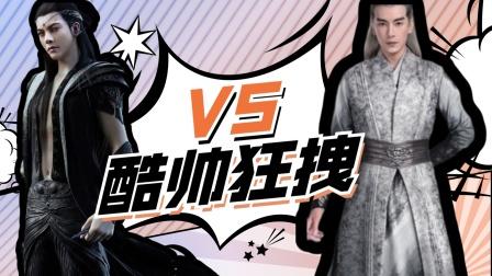 冷血狂宴X临界天下:陈伟霆VS郑元畅【热点快看】