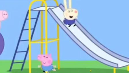 乔治和理查德在玩滑滑梯,猪爷爷也要去玩了