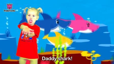小萝莉表演鲨鱼宝宝儿歌萌萌哒