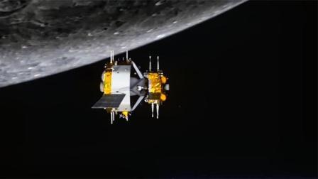 """刚刚!嫦娥五号探测器完成在轨样品转移 """"月上之吻""""令人振奋"""