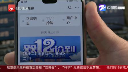 """贝思客蛋糕昨晚""""复活""""了?杭州分公司:我们还在等消息"""