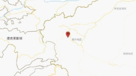 喀什地区英吉沙县发生3.1级地震,震源深度7千米
