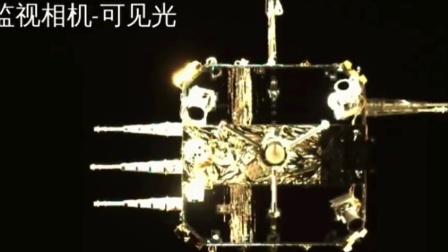 我国首次实现月球轨道交会对接, 嫦娥五号探测器完成在轨样品转移