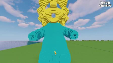 我的世界动画-如何造辛普森一家-NOOB MINERS