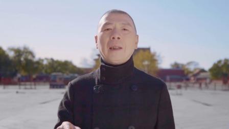 国家宝藏 第三季 冯小刚带你了解午门,从皇帝独行到人人可走