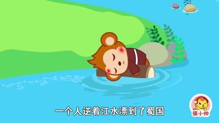 猫小帅:故事杜鹃啼血皇帝因为悲伤而去,变成了一只哭泣的杜鹃